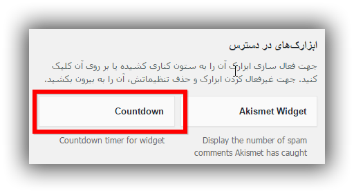 countdown-wordpress-plugin-wpnovin6