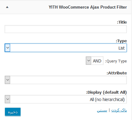 YITH WooCommerce Ajax Product Filter01