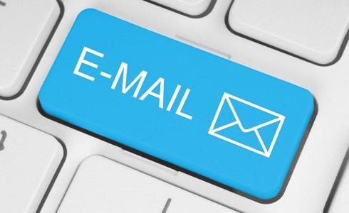 ارسال خبرنامه با MailChimp for WordPress