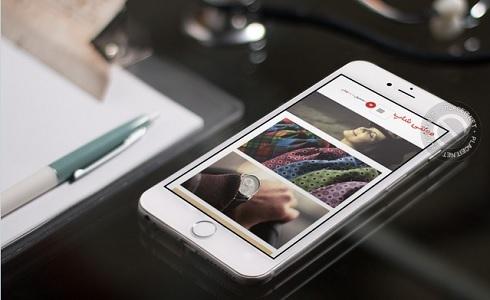 قالب وردپرس فروشگاهی multishop – رایگان و فارسی