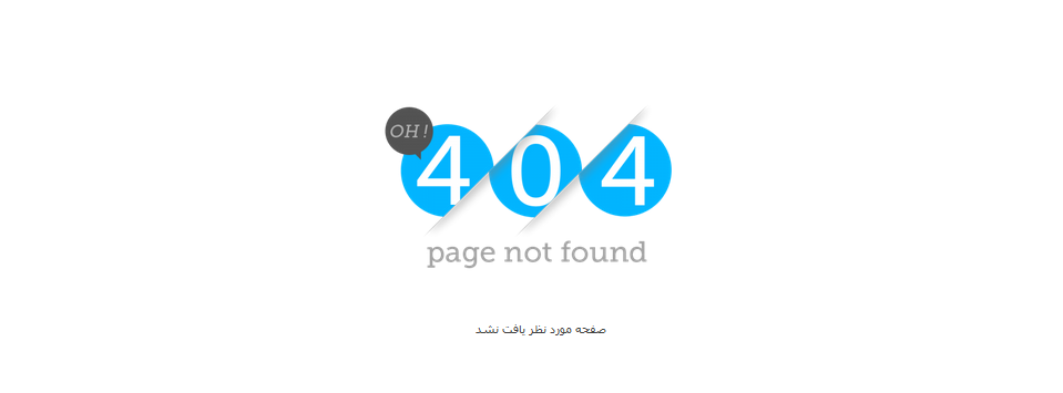 ۴۰۴page-your-smart-custom-404-error-page-03