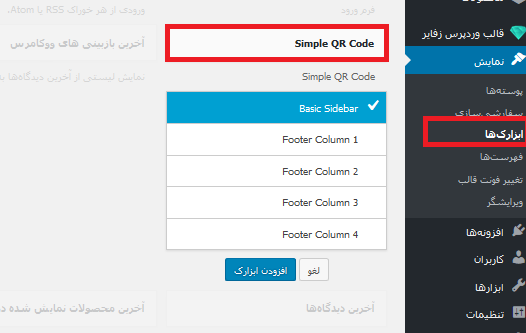 simple-qr-code-03