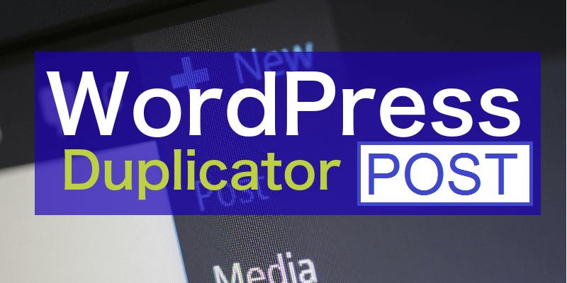 Post Duplicator