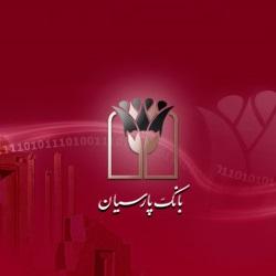 درگاه پرداخت بانک پارسیان برای ووکامرس