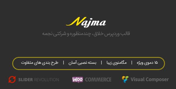 قالب وردپرس شرکتی نجمه najma | زیباترین قالب وردپرس