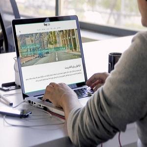 قالبی تمام عیار شرکتی، خبری Accesspress Ray | رایگان و فارسی