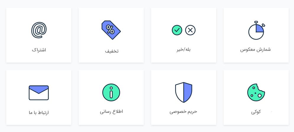 پشتیبانی از انواع مختلف پاپ آپ در JetPopUp