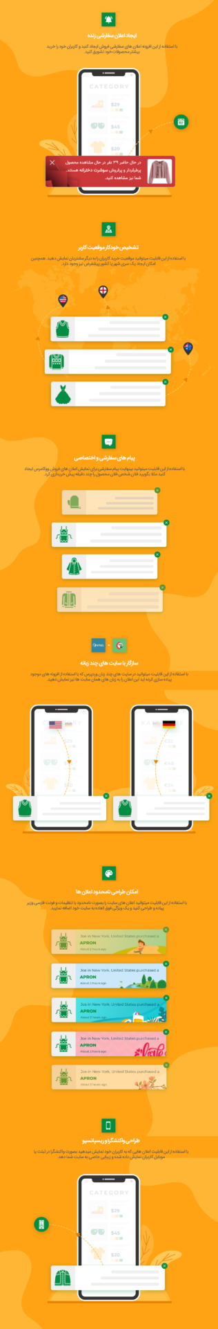 افزونه WooCommerce Notification   افزونه اعلان هوشمند   افزونه نوتیفیکیشن ووکامرس   نمایش نوتیفیکیشن در فروشگاه   افزونه نوتیفیکیشن