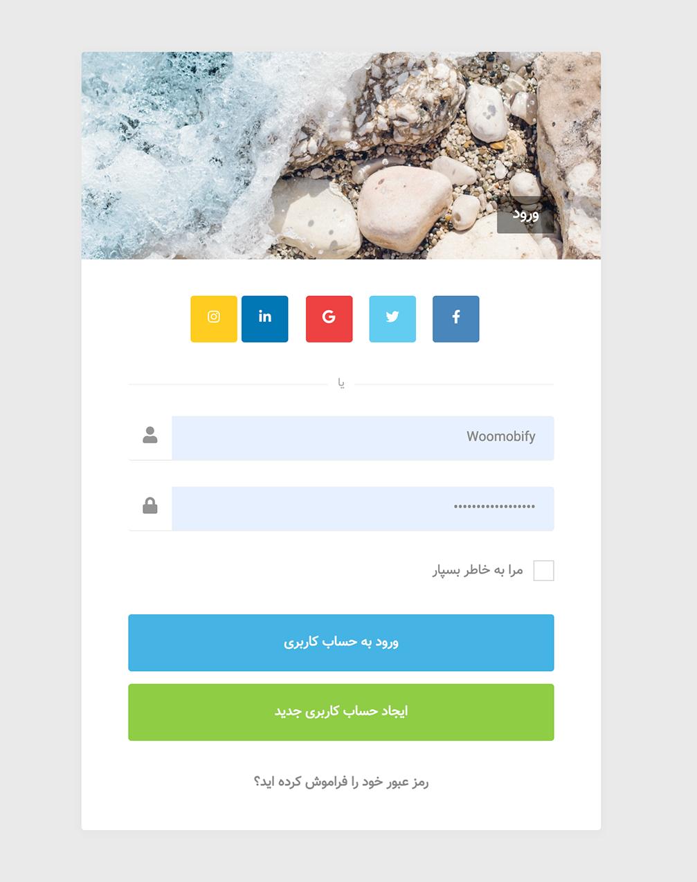 افزونه Youzify | افزونه پروفایل کاربری | افزونه پروفایل ساز Youzer | افزونه یوزی فای | افزونه ساخت پروفایل کاربری | پلاگین پروفایل وردپرس یوزر