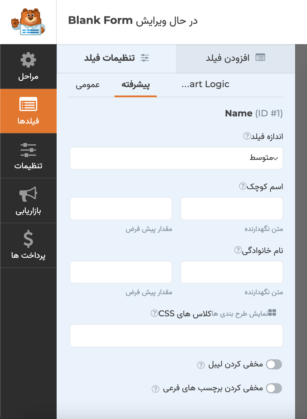 افزونه WPForms | افزونه فرم ساز دبلیوپی فرمز | طراحی فرم در وردپرس | فرم ساز وردپرس | افزونه WPForms Form Builder
