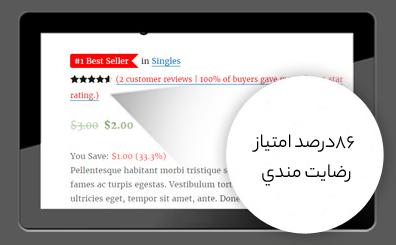 افزونه راهکارهای فروش در ووکامرس | افزونه تریگر | افزایش فروش با تریگر | افزونه Sales Triggers | افزونه XL WooCommerce Sales Triggers